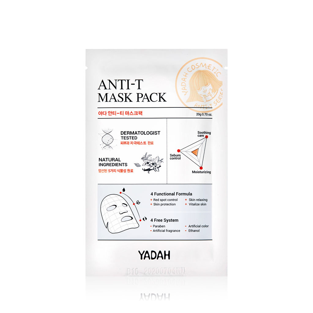 YADAH ANTI-T MASK PACK - 20076-Anti_maskpack-01_1500.jpg