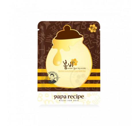 Bombee Honey Butter Mask Pack - 26df9-bombee-honey-butter.jpg