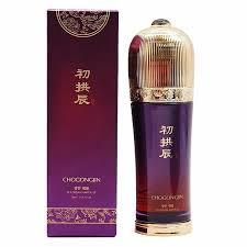 CHO GONG JIN Youngan Ampoule - 34e9b-293EEAE4-8007-41B5-A8CA-4B8942B7B10A.jpeg