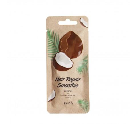 HAIR REPAIR SMOOTHIE COCONUT MASK - 3d25d-hair-repair-smoothie-coconut.jpg