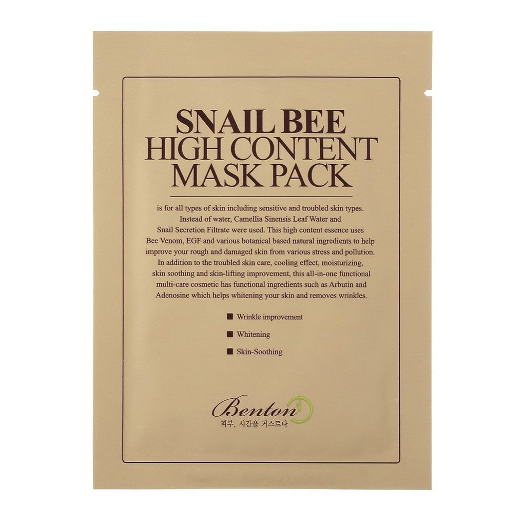 Benton Snail Bee High Content Mask Pack 20g - 6f792-Benton-Snail-Bee-High-Content-Mask-oo35mm_1024x1024.jpeg