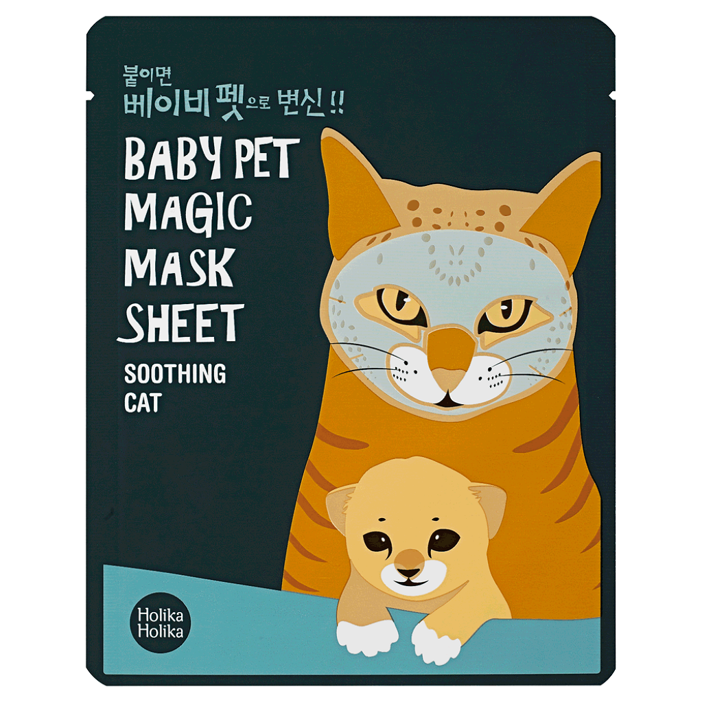 Baby Pet Magic Mask Sheet (Cat) - 82a9b-holika-holika-baby-pet-magic-mask-sheet-cat-1.png