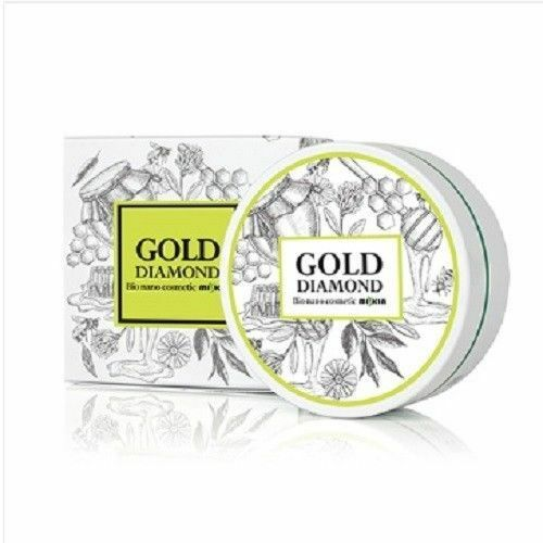Gold Diamond Honey Green Tea Hydro gel Eye Patch - 8326a-te-Verde-Patch.jpg