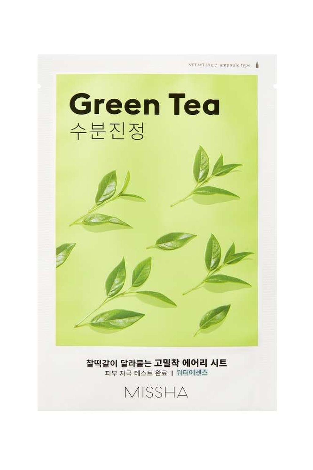 AIRY FIT SHEET MASK (GREEN TEA) - 83b76-image-tee.jpg