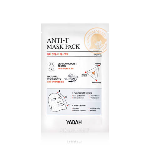 YADAH ANTI-T MASK PACK