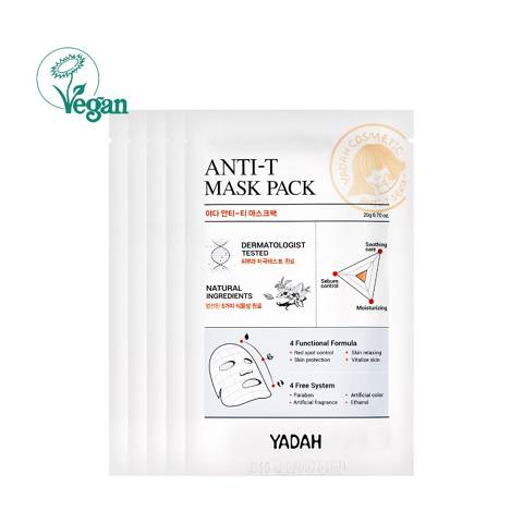 Anti -T Mask Pack 5ea 20g