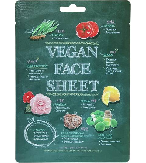 VEGAN FACE SHEET MASK