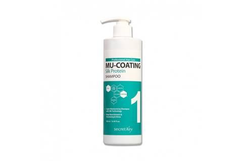 secret Key Mu-Coating Silk Protein Shampoo