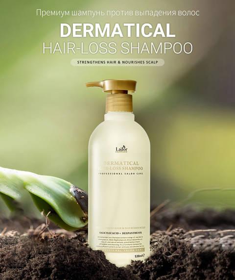 La'dor Dermatical Hair Loss Shampoo
