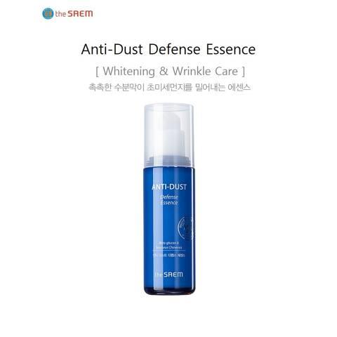 The SAEM Anti-dust Defence Essence 50ml