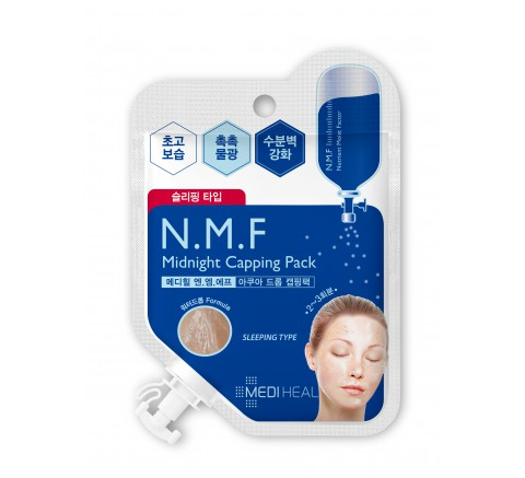 MEDIHEAL. N.M.F Midnight Capping Pack