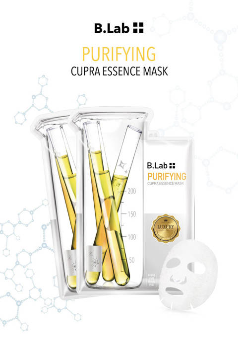 B.Lab Purifying Cupra Essence Mask