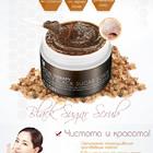 Mizon Honey Black Sugar Scrub - 0a527-240.JPG