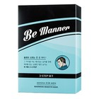 FOR MEN BE MANNER 3-STEP SET - 57247--3-step-set.jpg